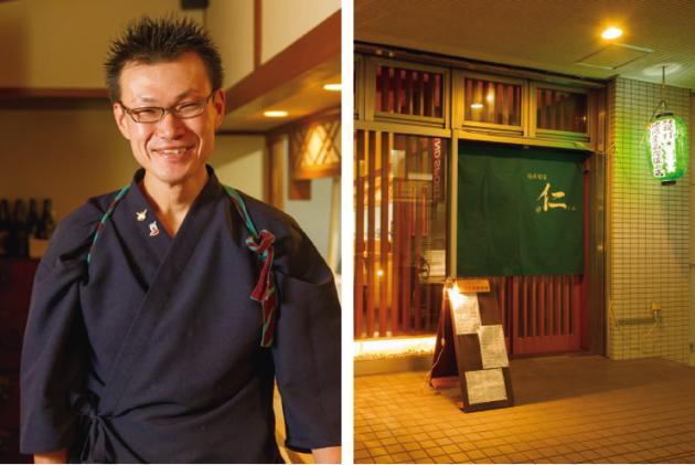 オーナーの武田仁さん。武田さんの気さくな人柄もあって、ひとりで通う常連客も多い。入り口の緑提灯が目印