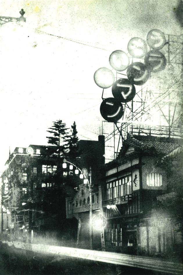昭和9年(1934)ごろの「明ぼ乃」。仙台空襲で店は焼けてしまったが、代々受け継いだタレは先代がカメに入れ土中に埋めていたため難を逃れたのだとか