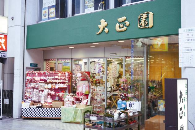 お茶だけでなく和の小物も充実しており、外国人観光客にも人気だ