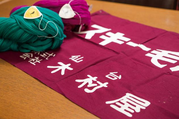 昭和の時代の「スキー毛糸」。この2かせで、セーターを1枚編むことができたという
