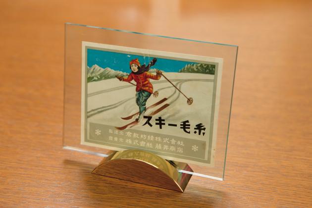 「スキー毛糸」の広告。レトロな色合いとイラストがかわいらしい