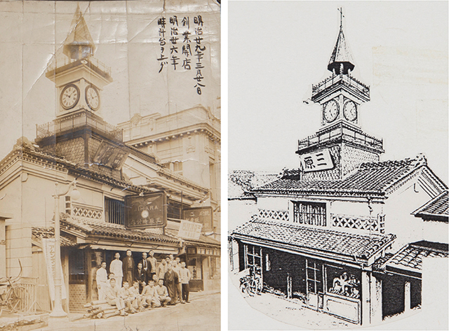 """創業当時の店舗の前で記念撮影をしている写真と店舗画。瓦屋根の建物に、三角屋根の付いた大きな洋風の""""ハイカラな時計塔""""が目を引く"""