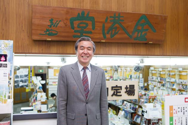 「金港堂」の名前の由来は、「金の港」横浜の地からきている