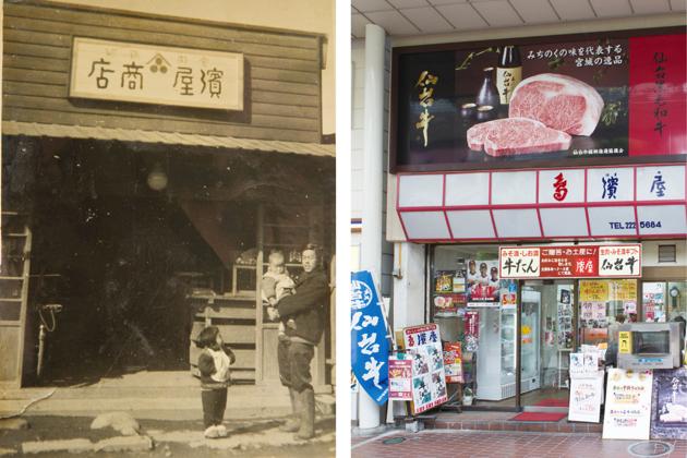 左の写真は、昭和23年(1948)ころの店舗。男性に抱かれている赤ちゃんが、濱さんなのだとか
