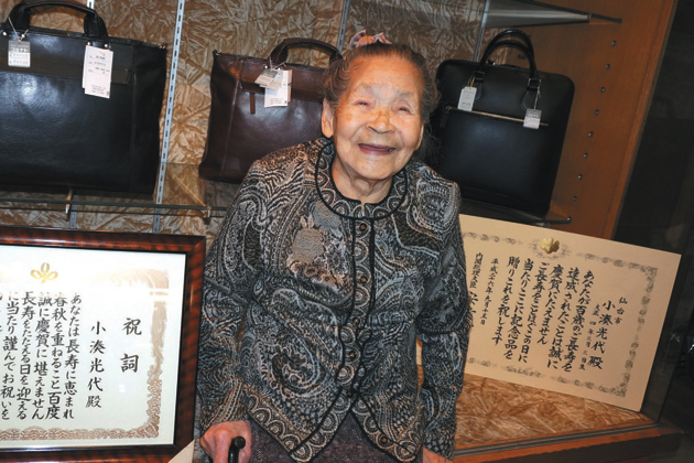 100歳を迎えた5代目幸夫さんのお母様光代さん。100年分の笑顔が輝いている