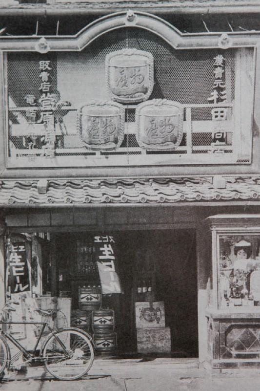 100年ほど前からこの場所で商いを営んできた菅原酒店。今なお多くの人に愛されている