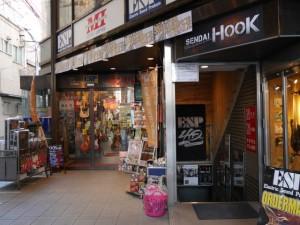 一流ミュージシャンも訪れる人気の店
