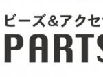 PARTS CLUB  logo