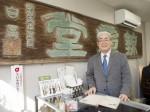 印鑑を売るだけの商売ではありません。印鑑にまつわるマナーもお教えするのが私のモットーです」と、37年間彫り師として店を守ってきた佐藤耕敏さん