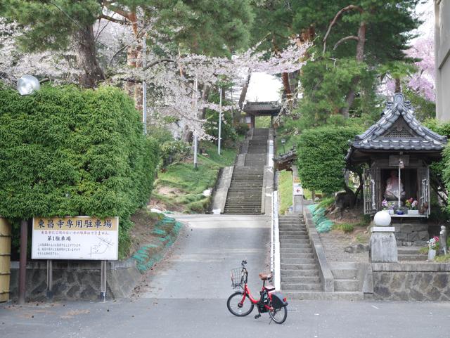 東昌寺の参道下に自転車を駐輪
