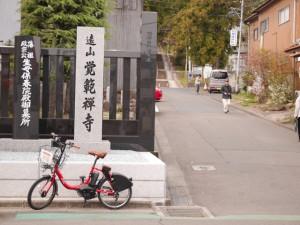 覚範寺の参道前に自転車を駐輪