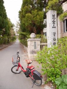 資福寺参道前に自転車を駐輪