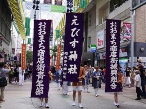 """えびす神社・おおまち商店街の""""のぼり"""""""