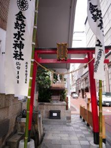 商売・金運の大神 金蛇水神社一番町分霊社