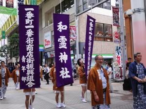 """先頭を行く和霊神社・一番町一番街商店街の""""のぼり""""。この後ろに神輿が続く"""