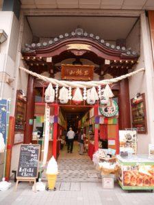 クリスロード商店街の中に鎮座する加持祈祷の寺院「三瀧山不動院」