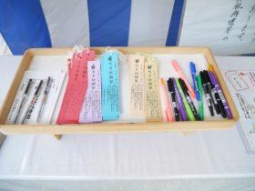 御社殿横の短冊を書くコーナーには色とりどりの短冊とペンが用意されている