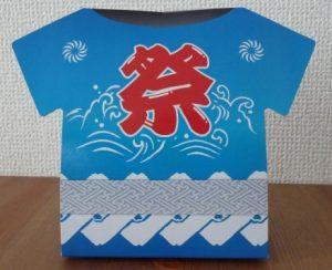 まつり・菓子・七夕と日本の文化が詰め込まれた、はっぴの後ろ姿がかわいいボックスそのまま飾りたくなってしまう
