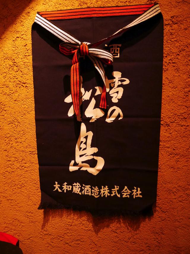 blog_06-03-2015_17