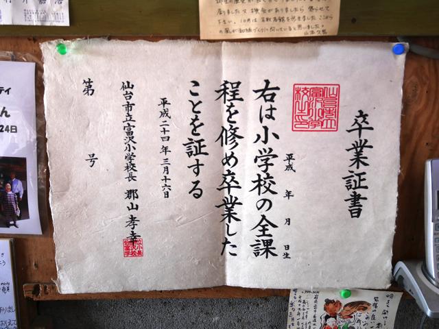 blog_12-03-2015_08